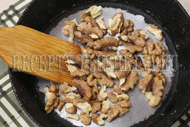 подсушиваем орехи