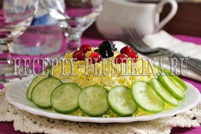 салат Нежность рецепт