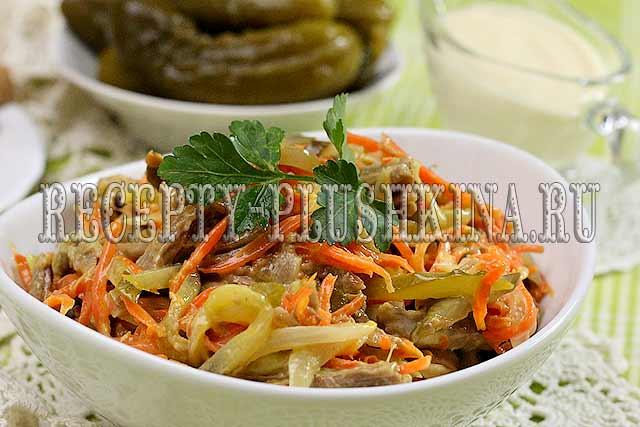 салат обжорка с говядиной рецепт с фото