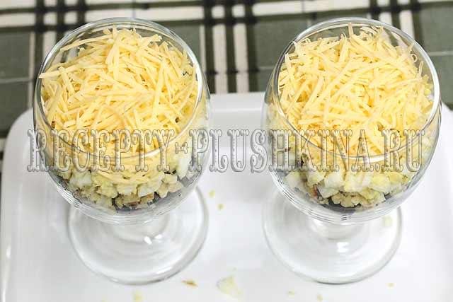 салат из курицы чернослива грецких орехов сыра