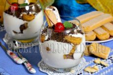 Десерт тирамису без яиц со сливками и маскарпоне