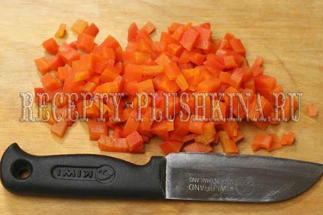мелко режем морковь