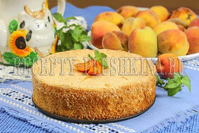 рецепт шарлотки с абрикосами
