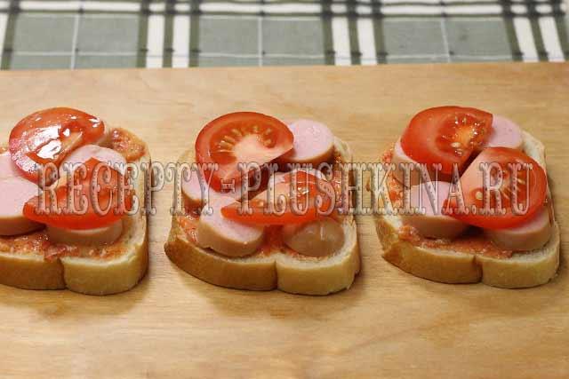 добавили помидоры