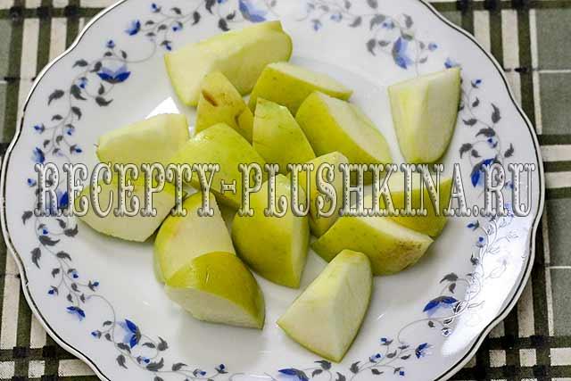 разрезали яблоки