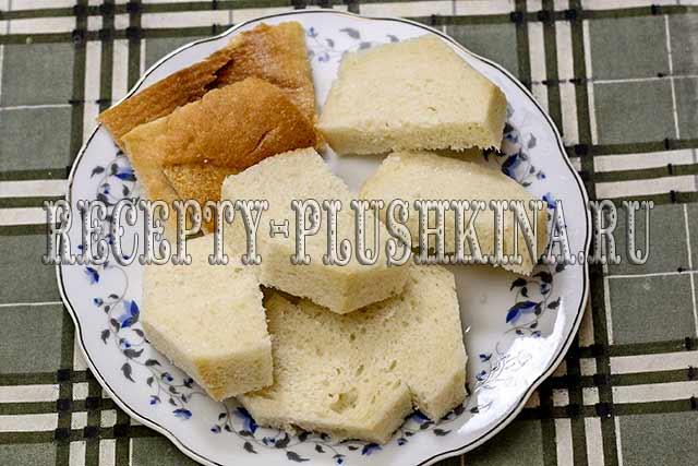 обрезали корку у хлеба
