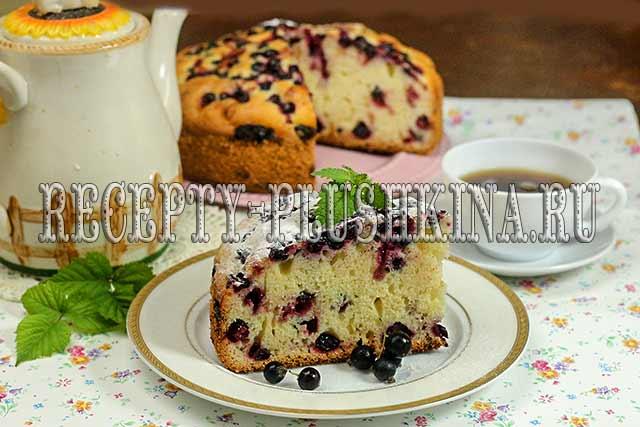 пирог с черной смородиной в духовке