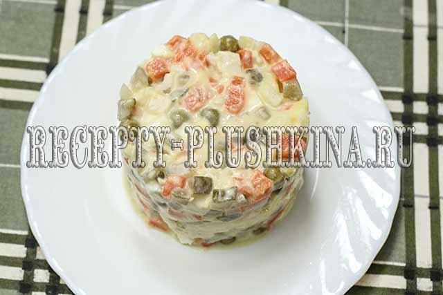 салат столичный готов