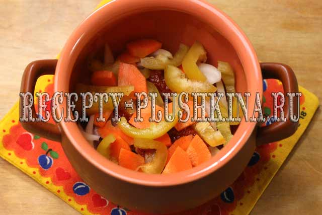 добавили перец, морковь