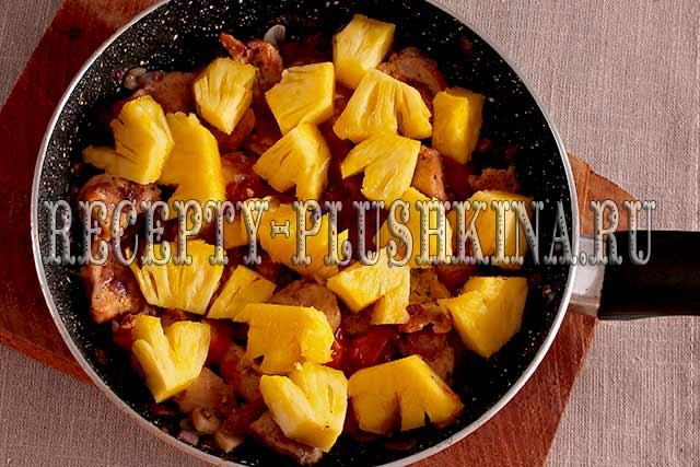 добавили ананас