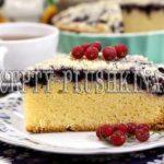 пирог с замороженной черникой в духовке