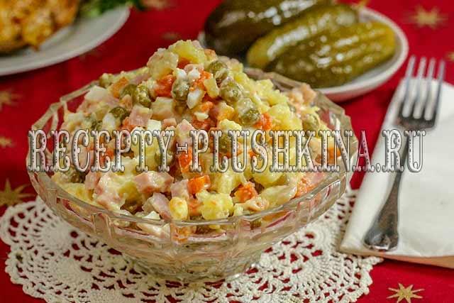салат оливье классический с колбасой и солеными огурцами