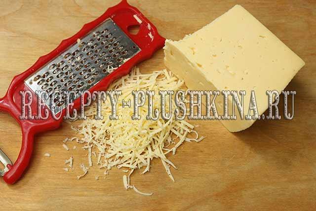 натерли сыр стружкой