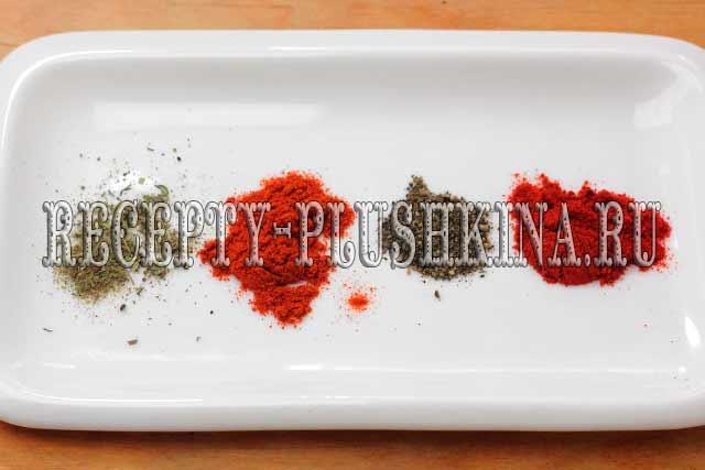 специи для маринада